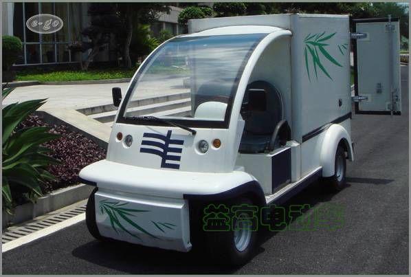 考拉电动箱车