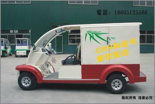 考拉电动餐车