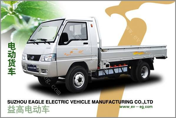 常用型电动货车(1-3吨)