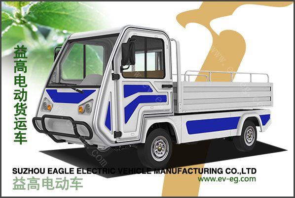 ballbet贝博网站电动货车(EG6023H)新型