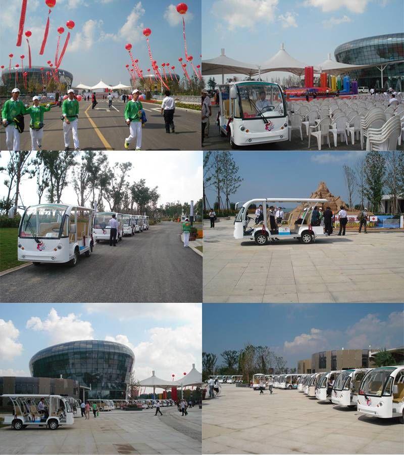 第七届园艺博览会.jpg