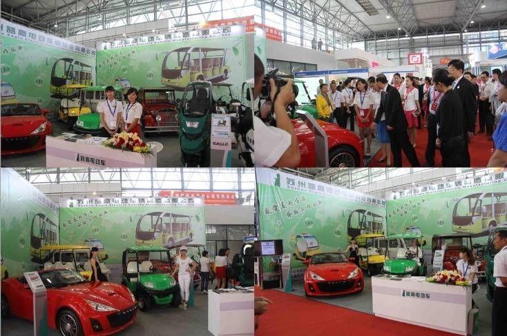 2013年云南南亚博览会展会