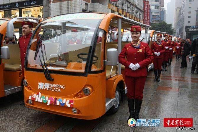 重庆南坪接待专用车