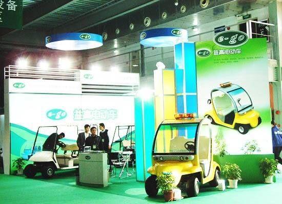 北京国际高尔夫展会