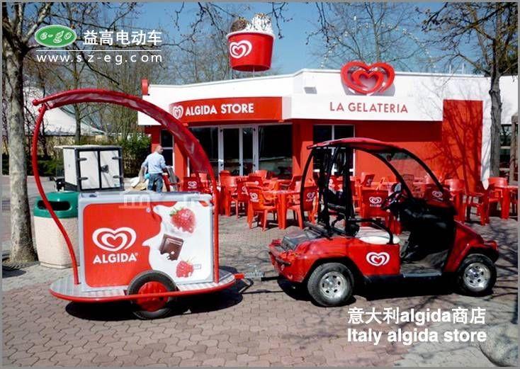 意大利 algida 商店