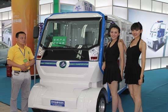 南京车展(图文)