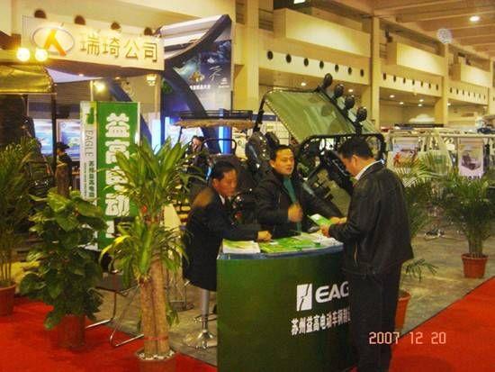 上海国际会展