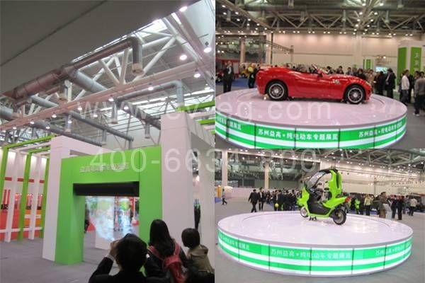 千赢新版app苏州国际博览会
