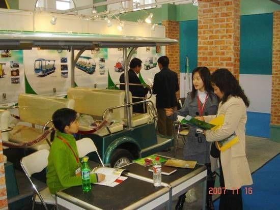 ballbet贝博网站宁波国际会展