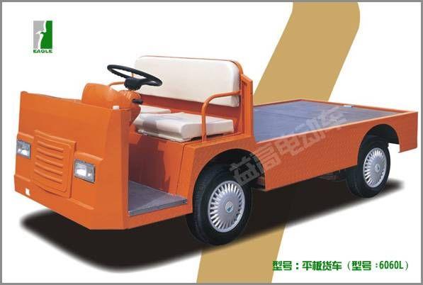 EG6021H工程平板货车