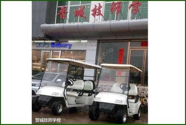 晋城技师学校