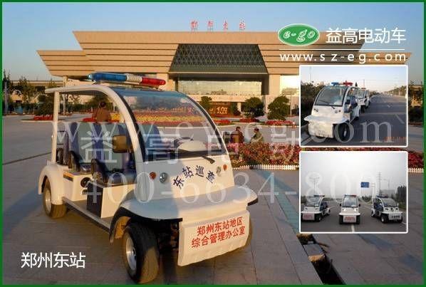 郑州铁路公安局