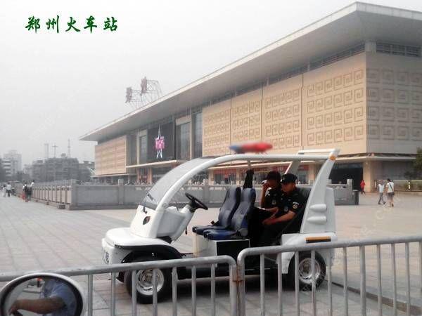 郑州市火车站