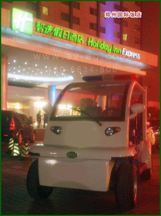 郑州国际饭店