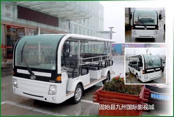 固始县九州国际影视城