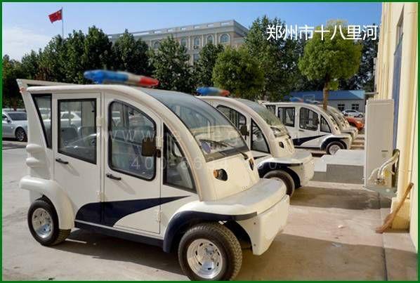 郑州十八里河镇政府