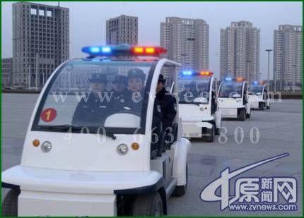 郑州新区公安局