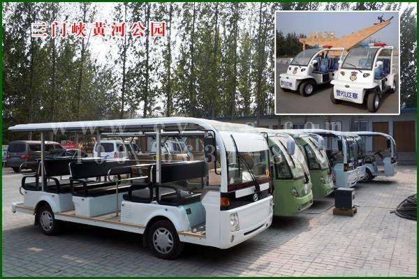 三门峡黄河公园